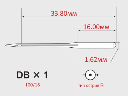 Иглы ORGAN DBX1 №100/16 с тонкой колбой для универсальных швейных машин