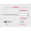 Иглы ORGAN DBX1 №55/7 с тонкой колбой для универсальных швейных машин