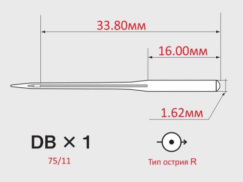 Иглы ORGAN DBX1 №75/11 с тонкой колбой для универсальных швейных машин