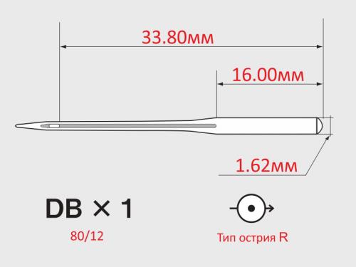 Иглы ORGAN DBX1 №80/12 с тонкой колбой для универсальных швейных машин