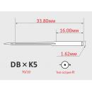Иглы ORGAN DBxK5 №70/10  для вышивальных швейных машин