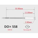 Иглы ORGAN DOx558 №100/16 для петельных швейных машин