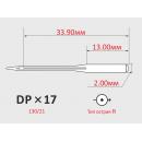 Иглы ORGAN DPx17 №130/21 с толстой колбой для универсальных швейных машин