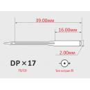 Иглы ORGAN DPx17 №70/10 с толстой колбой для универсальных швейных машин