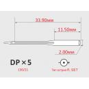 Иглы ORGAN DPx5 №130/21 с толстой колбой для универсальных швейных машин