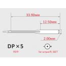 Иглы ORGAN DPx5 №65/9 с толстой колбой для универсальных швейных машин