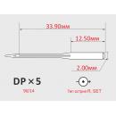 Иглы ORGAN DPx5 №90/14 с толстой колбой для универсальных швейных машин