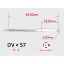 Иглы ORGAN DVx57 №90/14 для плоскошовных швейных машин