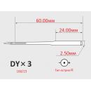 Иглы ORGAN DYx3 №160/23 для тяжелых швейных машин