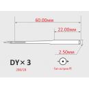Иглы ORGAN DYx3 №280/28 для тяжелых швейных машин