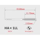 Иглы ORGAN HAx1LL №90/14   для бытовых швейных машин