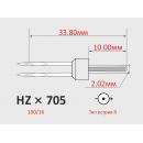 Иглы ORGAN HZx705H №100/16  для бытовых швейных машин