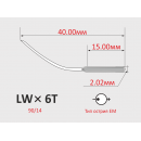 Иглы Groz-Beckert LWx6T №90/14 для подшивочных швейных машин потайного стежка