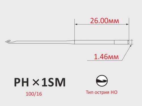 Иглы ORGAN PHx1SM №100/16 для тамбурных швейных машин