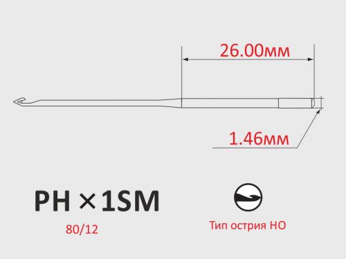 Иглы ORGAN PHx1SM №80/12 для тамбурных швейных машин