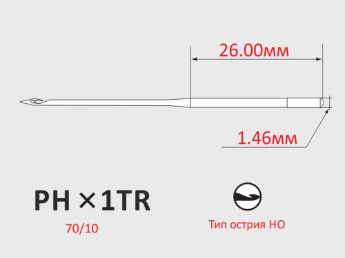 Иглы ORGAN PHx1TR №70/10 для тамбурных швейных машин