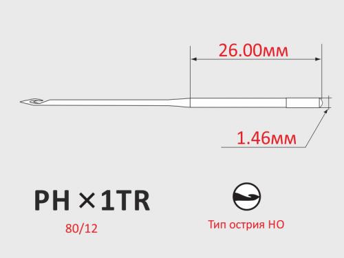 Иглы ORGAN PHx1TR №80/12 для тамбурных швейных машин