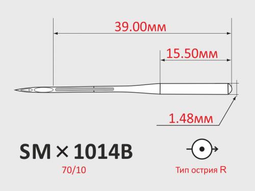 Иглы ORGAN SMx1014B №70/10 для оверлоков