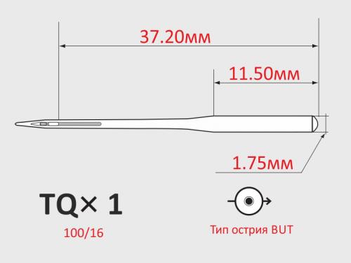 Иглы ORGAN TQx1 №100/16 для пуговичных швейных машин